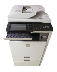Sharp MX-2600N color A3 MFP, available in store Office Imaging Systems